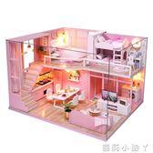 DIY小屋夢想天使房子模型手工建筑創意制作玩具拼裝生日禮物女生 蘿莉小腳丫
