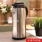 保溫壺 保溫瓶不銹鋼保溫壺玻璃內膽熱水壺大容量暖壺辦公家用 米家WJ