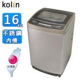 kolin歌林 16KG單槽全自動洗衣機 BW-16S03 ~含拆箱定位