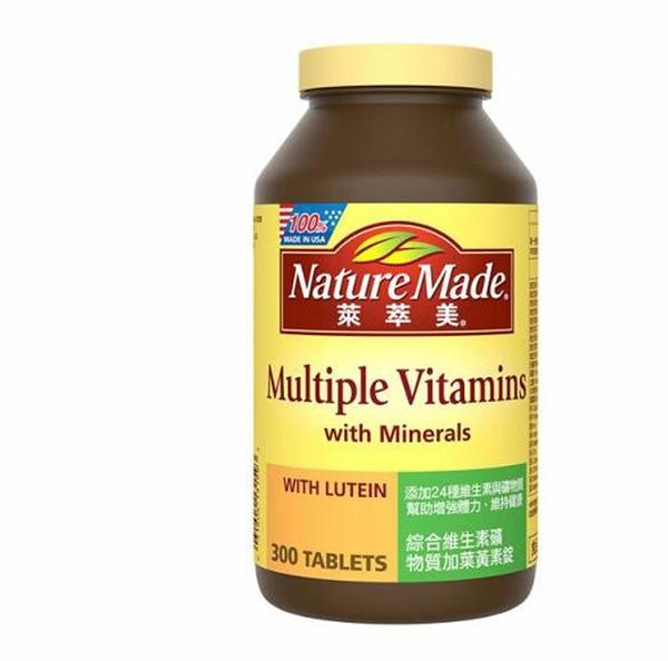 [COSCO代購] CA196588 Nature Made 萊萃美 綜合維生素礦物質加葉黃素錠(食品) 300錠
