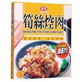 味王筍絲焢肉盒200g x3入【愛買】
