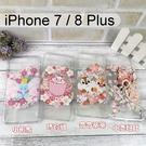迪士尼空壓軟殼 [櫻花] iPhone 7 / 8 Plus (5.5吋)【Disney正版】小飛象 瑪莉貓 奇奇蒂蒂 小鹿班比