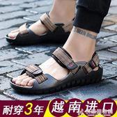 拖鞋新款男士涼鞋越南沙灘鞋戶外休閒運動防滑厚底學生涼鞋 快意購物網