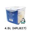樂扣樂扣 PP微波保鮮盒4.5L : LOCK&LOCK HPL827