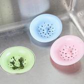 ◄ 生活家精品 ►【N50】小人造型排水孔過濾網 廚房 浴室 水槽 頭髮 菜渣 地漏 防堵塞 排水口