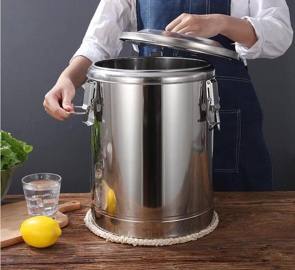 奶茶桶-304不銹鋼保溫桶超長商用飯桶大容量豆漿奶茶開水冰桶家用帶龍頭【快速出貨】
