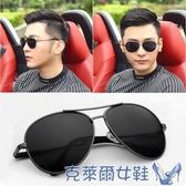 男女通用款太陽鏡個性太陽眼鏡駕駛潮偏光鏡男士開車司機墨鏡 交換禮物