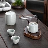 小茶房功夫茶具套裝家用客廳一壺二杯陶瓷辦公室泡茶壺禮盒裝【618店長推薦】