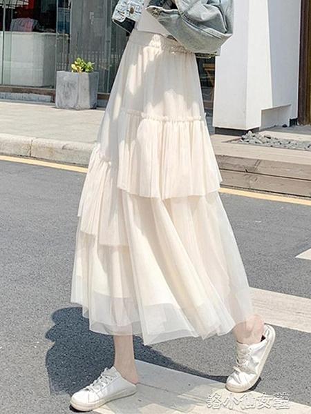 網紗裙子女新款韓版時尚百搭高腰不規則半身裙中長款蛋糕裙子 洛小仙女鞋
