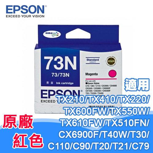 EPSON 73n T105350 原廠墨水匣 紅色 (T20/T30/T40W/TX100/TX200/TX300F/TX600FW)