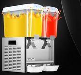 英聯瑞仕飲料機果汁機商用冷熱雙溫雙缸三缸自助全自動果汁冷飲機HM 3C優購