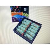 [9玉山最低網] 九個太陽 台中獨家綠川餅 10入x2盒