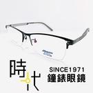 【台南 時代眼鏡 MIZUNO】美津濃 鈦金屬 光學眼鏡鏡框 MF-2126 C05 長方形 半框鏡框眼鏡 54mm 黑
