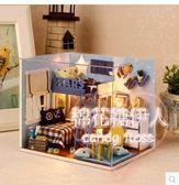創意迷你手工制作建築玻璃小屋模型LVV2650【棉花糖伊人】