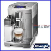 【歐風家電館】(送132302鬆餅機)迪朗奇 Delonghi 臻品型 義式全自動咖啡機 ECAM 28.465.M (免費安裝教學)