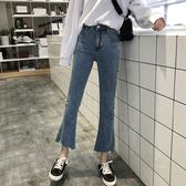 修身顯瘦牛仔褲 秋季2019新款女直筒褲子 高腰微喇叭褲九分褲潮 超值價