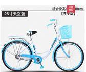 自行車女式通勤單車普通老式城市復古代步輕便成人公主學生男淑女 法布蕾輕時尚igo