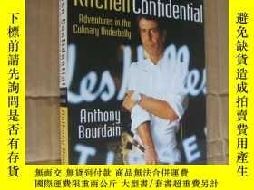 二手書博民逛書店Kitchen罕見Confidential 《廚房祕密》 英文原