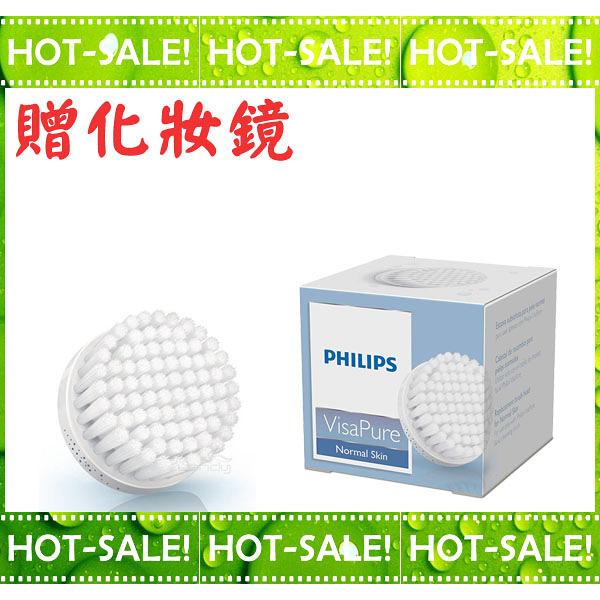 《盒裝公司貨+贈化妝鏡》Philips SC5990 飛利浦 淨顏煥采潔膚儀 一般膚質刷頭