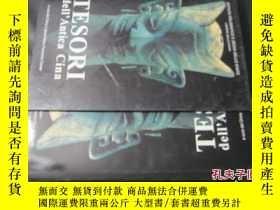二手書博民逛書店Tesori罕見dell`antica Cina——a cura del China Cultural Relic