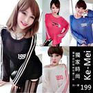 克妹Ke-Mei【AT47168】歐洲站 1990併接單槓撞色寬鬆冰絲針織洋裝