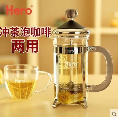 咖啡壺 家用玻璃 法壓壺 玻璃沖茶器法式濾壓壺法壓式濾杯
