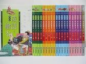 【書寶二手書T8/少年童書_I4J】國台英成語繪本_1~21冊合售