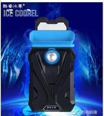 電腦散熱器 冰尊電腦筆記本抽風式散熱器側吸聯想華碩戴爾風扇機15.6寸14寸蘋果電腦 樂芙美鞋YXS