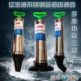 疏通器 疏通下水道工具皮搋子一炮通廁捅馬桶吸蹲便器氣壓式高壓疏通器 JD 下標免運