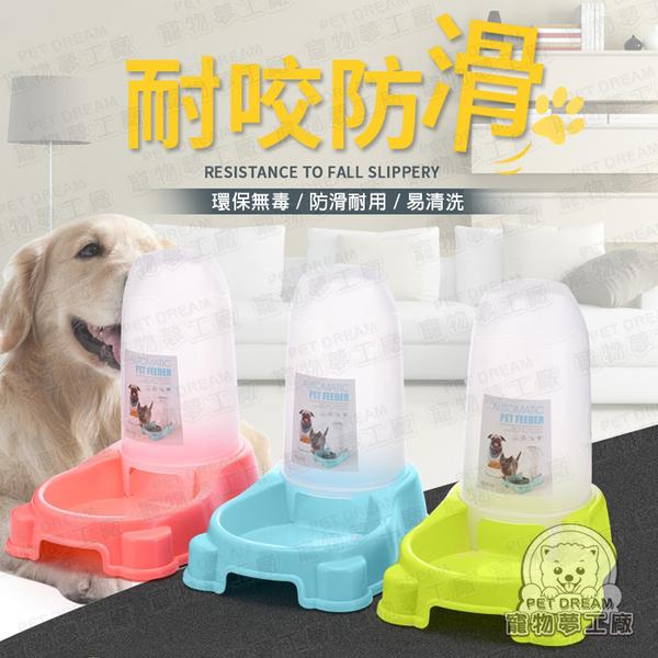 可愛小熊飼料餵食器 寵物用品 寵物碗 寵物飼料碗 寵物自動餵食器 狗碗 貓碗 飼料 餵食