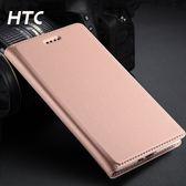 HTC U12 PLUS 商務風翻蓋可插卡防水防指紋手機殼(四色)【CHTC004】