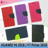 ●華為 HUAWEI Y6 2018 SCL-L02/Y7 Prime 2018 LDN-TL10 經典款 系列 側掀皮套 可立式 插卡 皮套 手機套 保護套