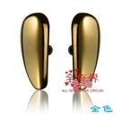 防滑鼻墊 高檔陶瓷鼻托 眼鏡框架防過敏托葉 納米鋯石鼻墊眼鏡配件