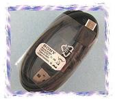 【台灣優購】全新 SONY EC801.EC803 MicroUSB 原廠傳輸線 傳輸與充電 適用SONY各型號手機~優惠價190元