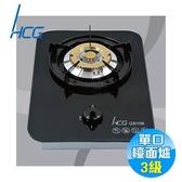 和成 HCG 檯面式單口瓦斯爐 GS106