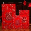 結婚紅包袋