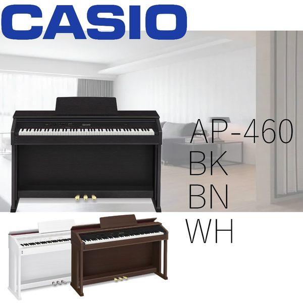 【非凡樂器】CASIO AP460 88鍵旗艦家庭號電鋼琴 / 棕色 / 滑蓋式數位電鋼琴 / 全配套組