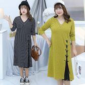 中大尺碼~網紗時尚條紋長袖洋裝(XL~4XL)