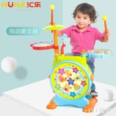 爵士鼓 兒童爵士鼓架子鼓敲打樂器玩具音樂鼓玩具帶麥克風3-6歲 CP4983【VIKI菈菈】