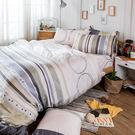 床包 / 單人【彩遊之嬉-兩色可選】含一件枕套  100%天絲  戀家小舖台灣製AAU101