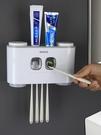 牙刷置物架掛墻式衛生間免打孔磁吸口杯四口...