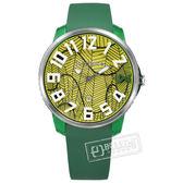 Tendence 天勢表 / TY131006 / 蜓意系列 立體刻度 日期 礦石強化玻璃 矽膠手錶 黃x綠 47mm