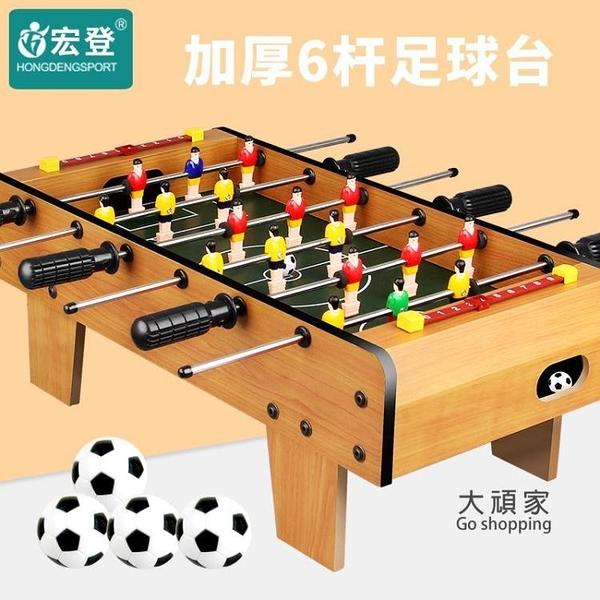 桌上足球桌 木質桌上足球機6桿足球桌親子互動玩具桌式足球台節日禮物T