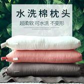 彩陽羽絲絨水洗棉枕頭枕芯單人學生一只裝護頸枕雙人一對拍2BL 【萬聖節推薦】