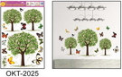 大款OKT2025第三代可移動式DIY藝術裝飾無痕壁貼/牆貼/防水貼紙
