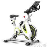 健身車 動感單車超靜音健身車家用腳踏車健身器材室內運動自行車LX      非凡小鋪