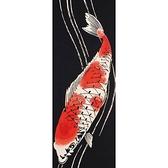 【日本製】【和布華】 日本製 注染拭手巾 錦鯉圖案 SD-5097 - 和布華