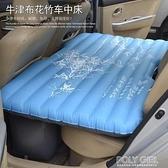舒夢特車載充氣床轎車後座後排睡覺旅行床墊汽車suv摺疊車中睡墊  ATF  夏季新品