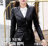 小皮衣女短款外套春秋裝PU皮夾克女2019新款韓版修身大碼皮外套潮『艾麗花園』