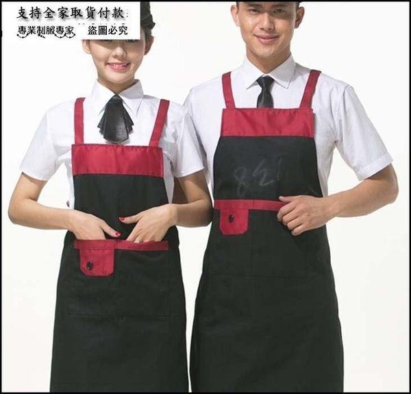 小熊居家酒店飯店超市廚師工作圍裙夏 服務員圍裙 速食店餐飲廳廚房圍裙特價